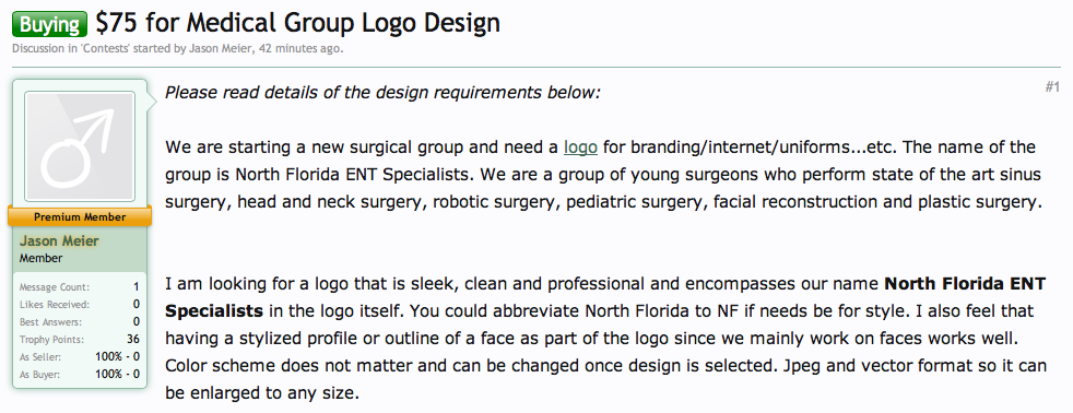 Classified appearing in a web tech forum
